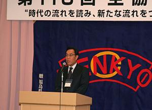 全国団扇扇子カレンダー協議会 会長 高田 廣一