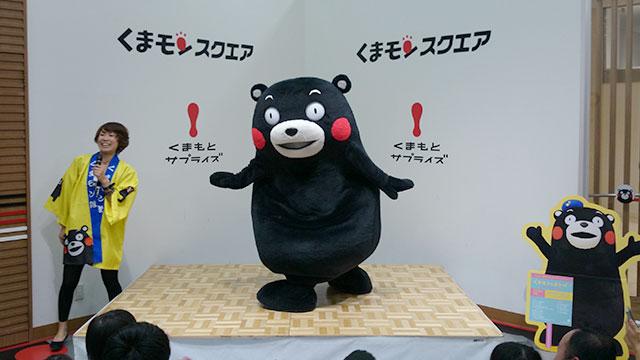 全協青年部会 熊本出張例会