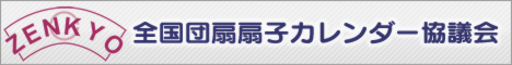zenkyorogo468-60