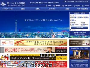 dh-ryogoku_image2019